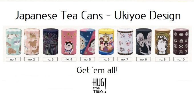 Japanese Tea Can – Ukiyoe Design