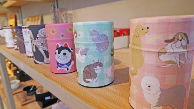 Japanese tea cans