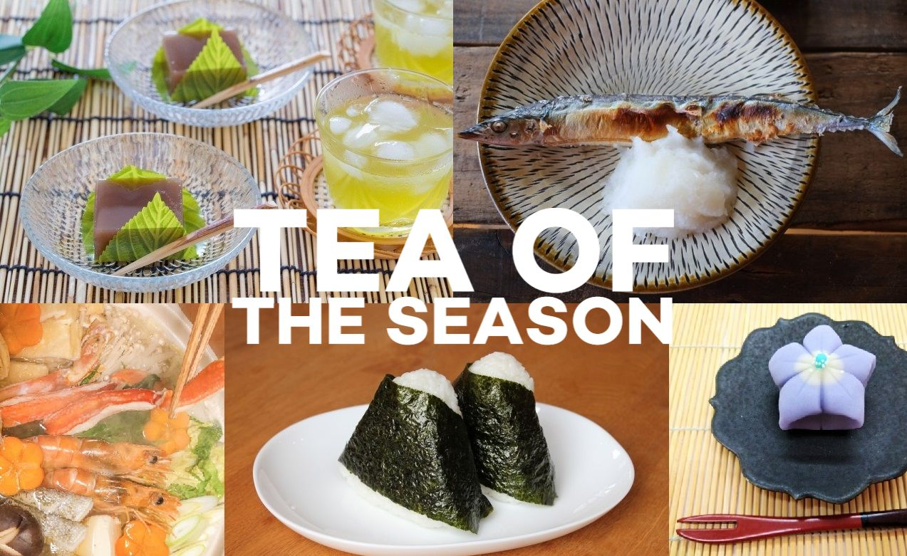 tea of the season japan